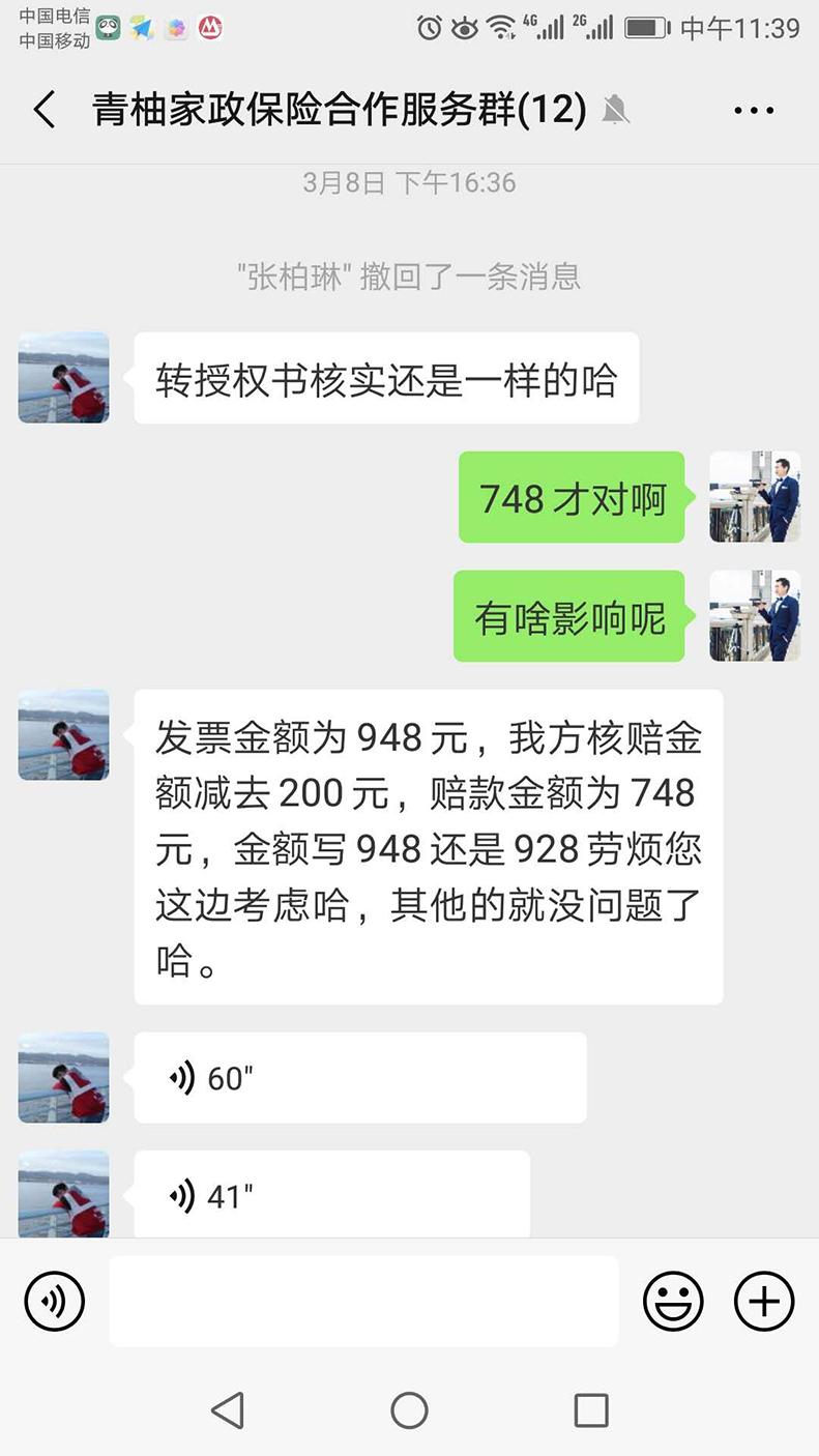 5bf637cf80a918de2b5c297312756a3.jpg
