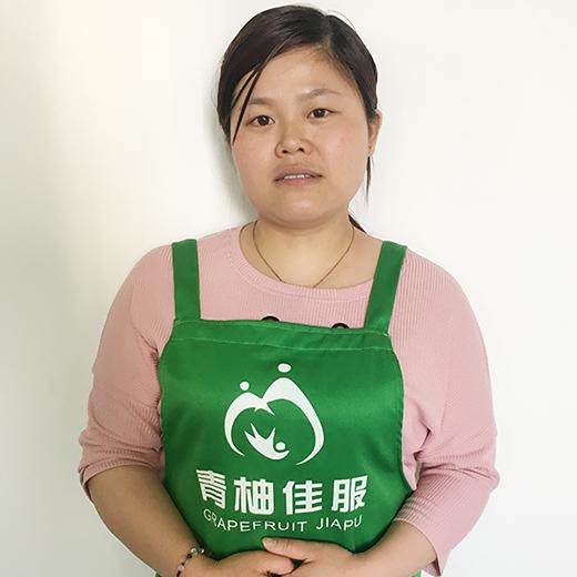 籍贯民族:重庆